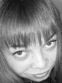 Вера Первушина, 26 августа , Новосибирск, id18356313
