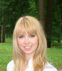 Ирина Новикова, 30 апреля 1983, Серпухов, id18618663