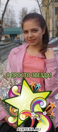 Регина Кладова, 12 июня 1995, Липецк, id29925233