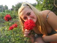 Оксана Маркова, 13 марта 1984, Новосибирск, id46838928