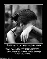 Ксюфкин Пуфистый заяц, 9 марта , Санкт-Петербург, id78376306