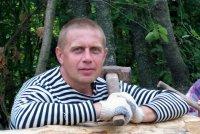 Олег Талов, 28 июля 1990, Казань, id84493843