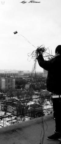 Максим Дмитриев, 31 января 1993, Саратов, id88507251